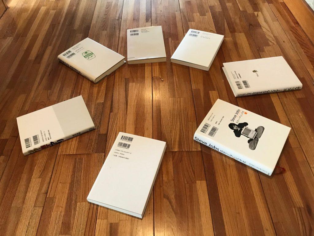 丸く並べられた本