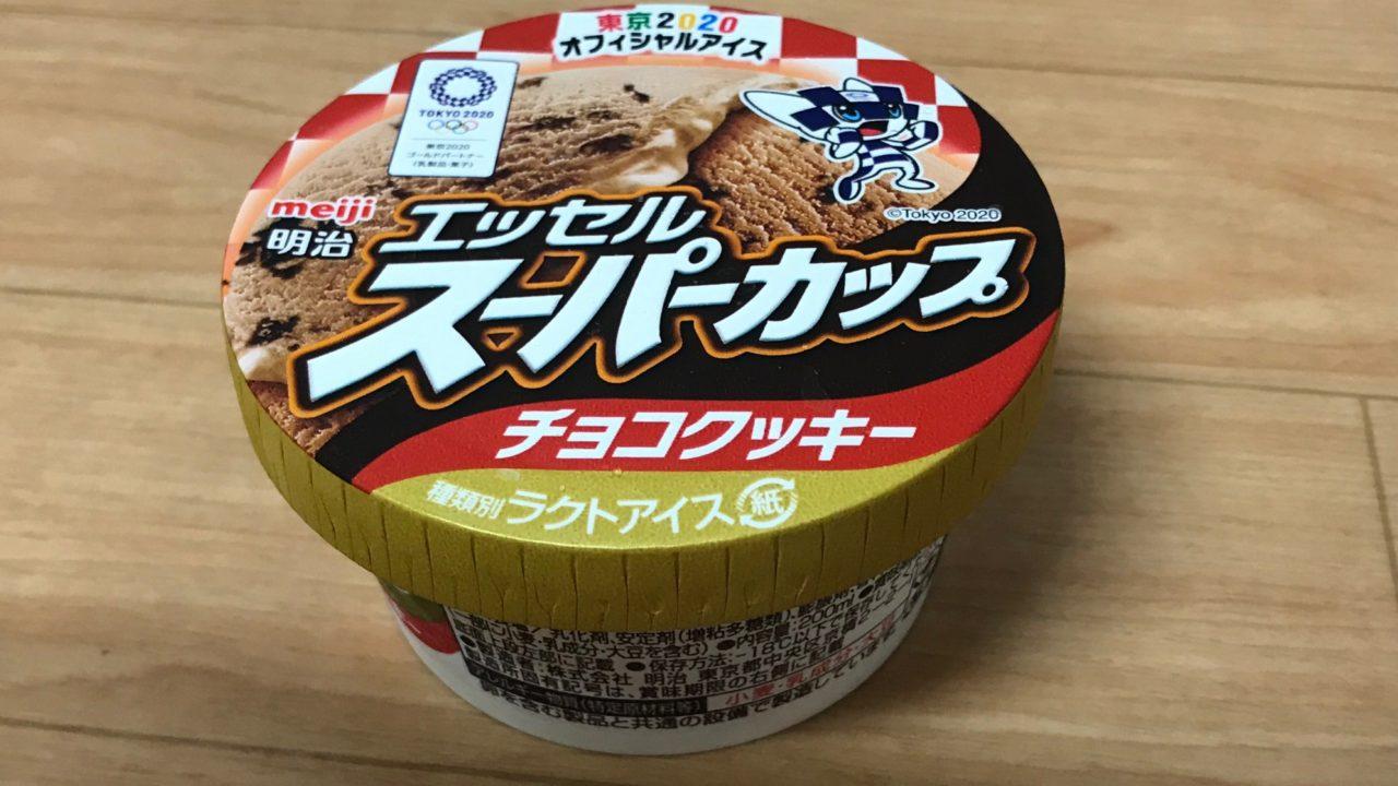 スーパーカップのチョコクッキー