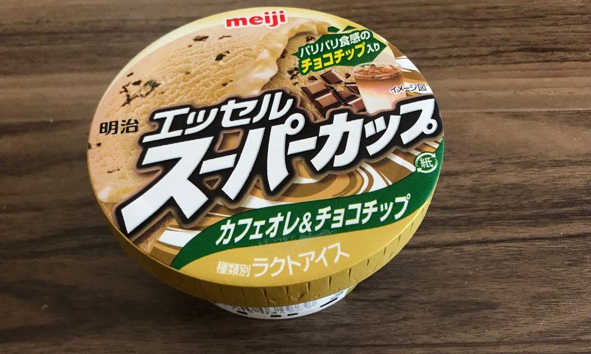 カフェオレ&チョコチップ(正面)